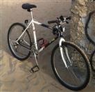"Fuji Cadenza Hybrid Bike - Made in 1989 - 26"" Tires - 46cm Frame"